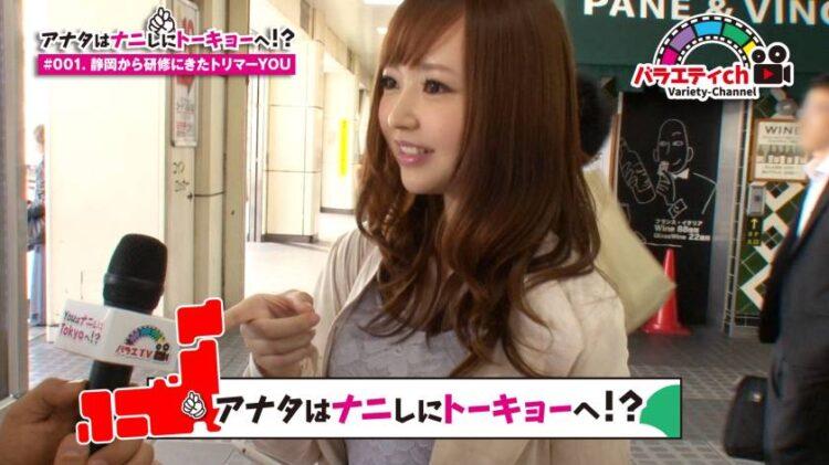 【動画あり】ゆうりさん 21歳 静岡から上京アナタはナニしにトーキョーへ!? #001ドキカクch 301VRET-001 シロウトTV (12)