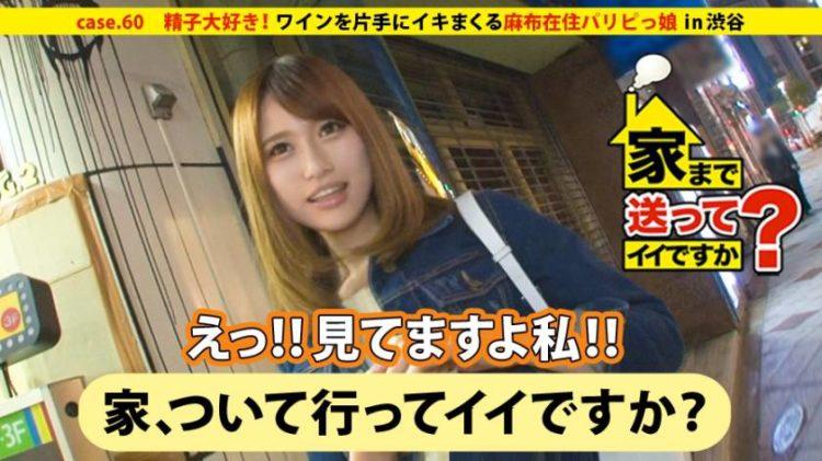 【動画あり】みきさん 24歳 美容外科スタッフ(元看護師) 家まで送ってイイですか? case.60 277DCV-060 シロウトTV (20)