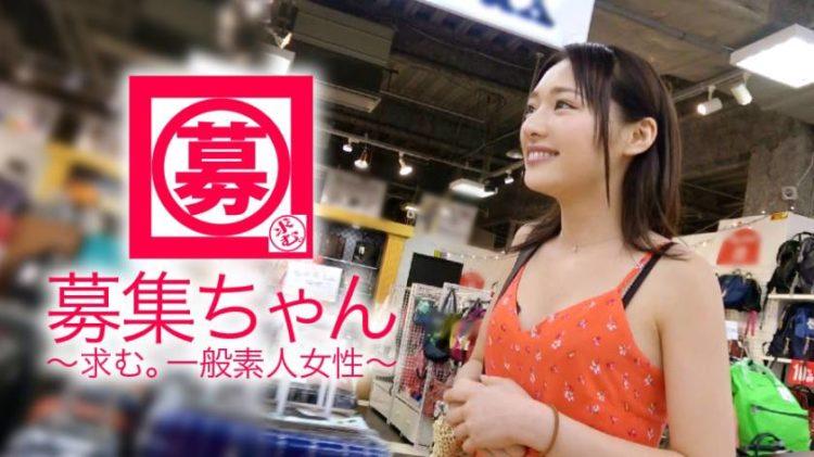 【動画あり】募集ちゃん ~求む。一般素人女性~ まい 23歳 カフェ店員 261ARA-322 (11)