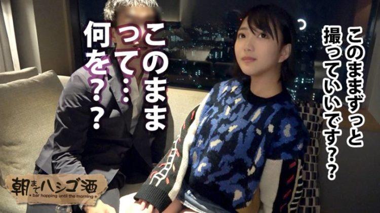 【動画あり】朝までハシゴ酒 33 れいちゃん 20歳 大学生(看護科) 300MIUM-356 (11)