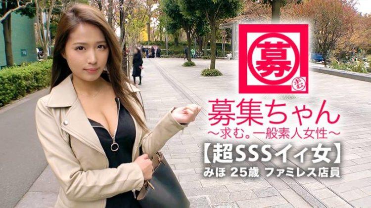 【動画あり】募集ちゃん ~求む。一般素人女性~ みか 25歳 ファミレス店員(アルバイト) 261ARA-359 (21)