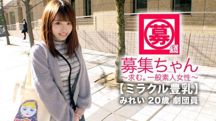 【動画あり】募集ちゃん ~求む。一般素人女性~ みれい 20歳 劇団員 261ARA-368 (27)