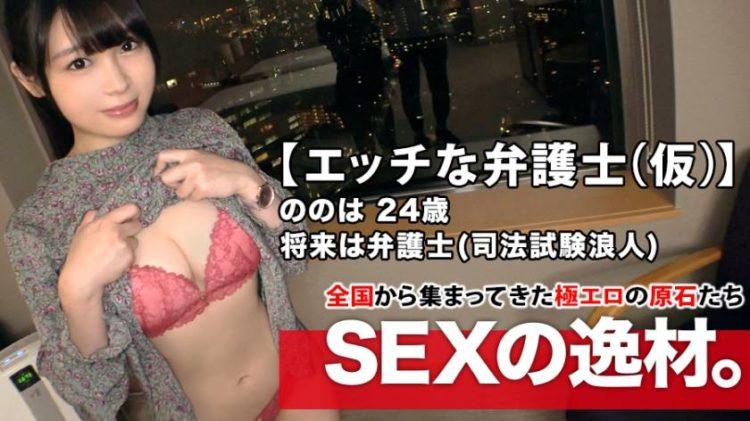 【動画あり】募集ちゃん ~求む。一般素人女性~ ののは 24歳 将来は弁護士(司法試験浪人) 261ARA-413 (19)