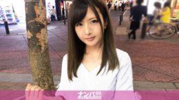 【動画あり】ヒロ 25歳 ジュエリー販売 マジ軟派、初撮。 879 ナンパTV 200GANA-1434 シロウトTV (10)